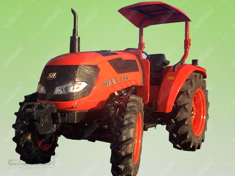 شرکت خدمات کشاورزی آکینچی