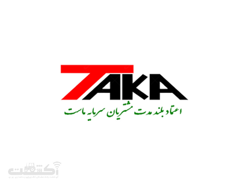 شرکت تاکا