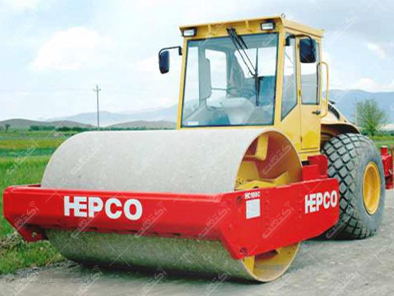 شرکت هپکو