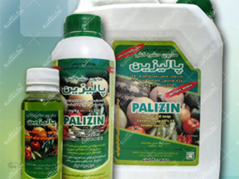 پاليزين حشره کش و کنه کش ارگانیک کیمیا سبزآور