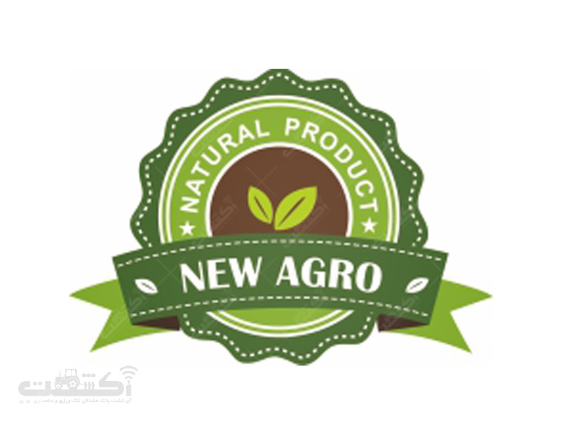 شرکت الوند دانه تولیدکننده کودهای ارگانیک