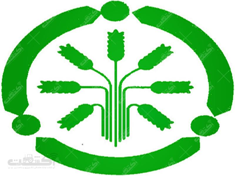 شرکت خدمات کشاورزی طالبی