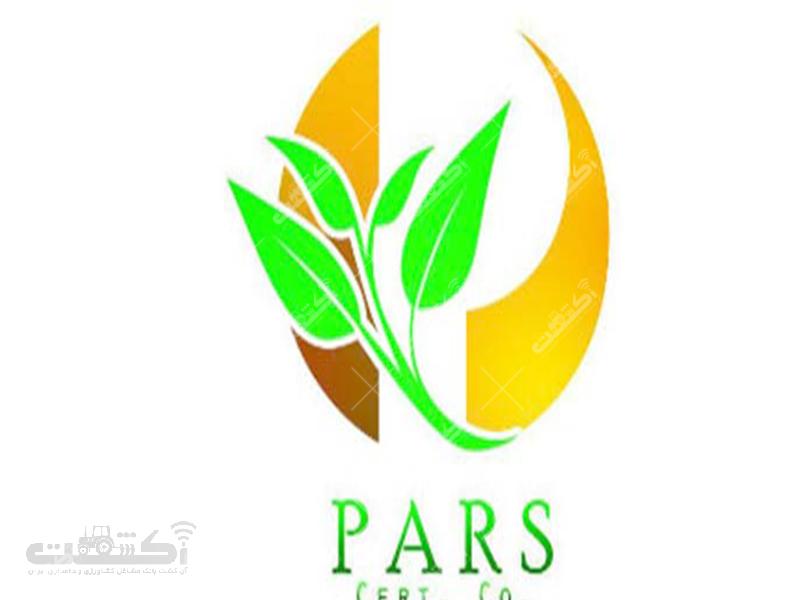 شرکت پارس گواه گستر