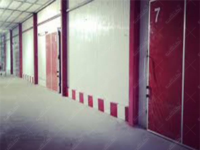 سردخانه چهارفصل