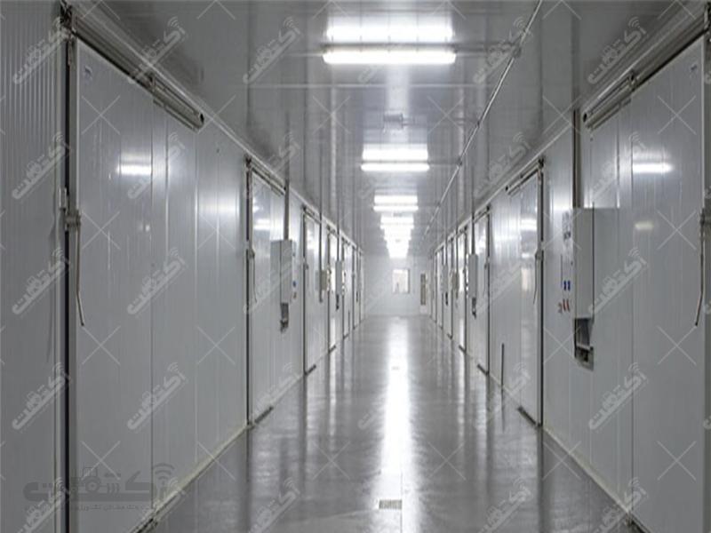 شرکت سردخانه پارس