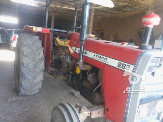فروش تراکتور فرگوسن 285 کارکرده مدل 63