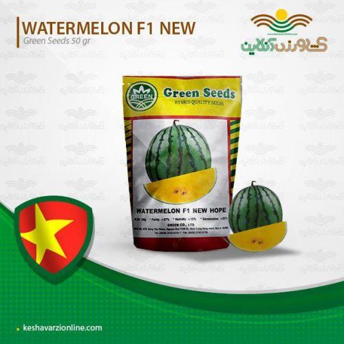 فروش بذر هندوانه آناناسی
