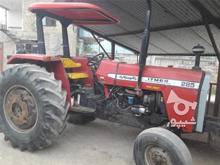 تراکتور285