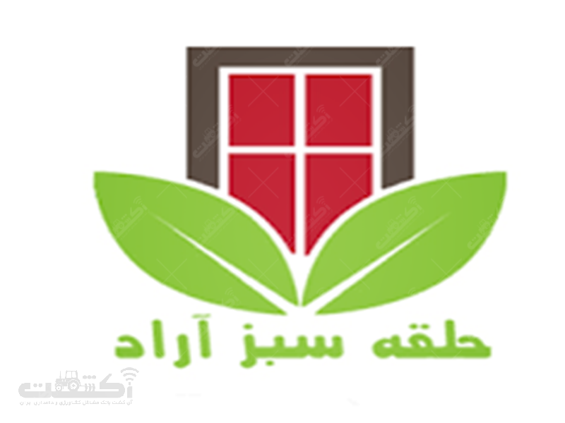 شرکت حلقه سبز آراد