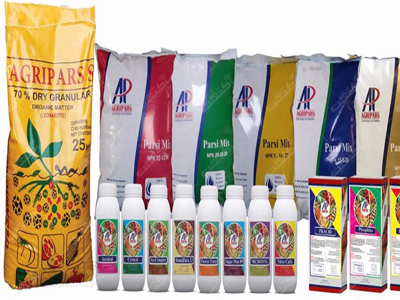 شرکت کشاورزی پارس