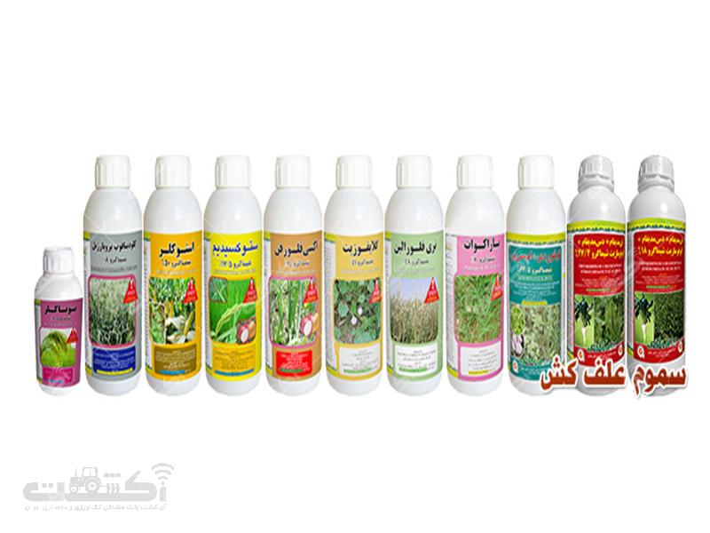 شرکت تامین و فروش نهاده های کشاورزی برگ سبز