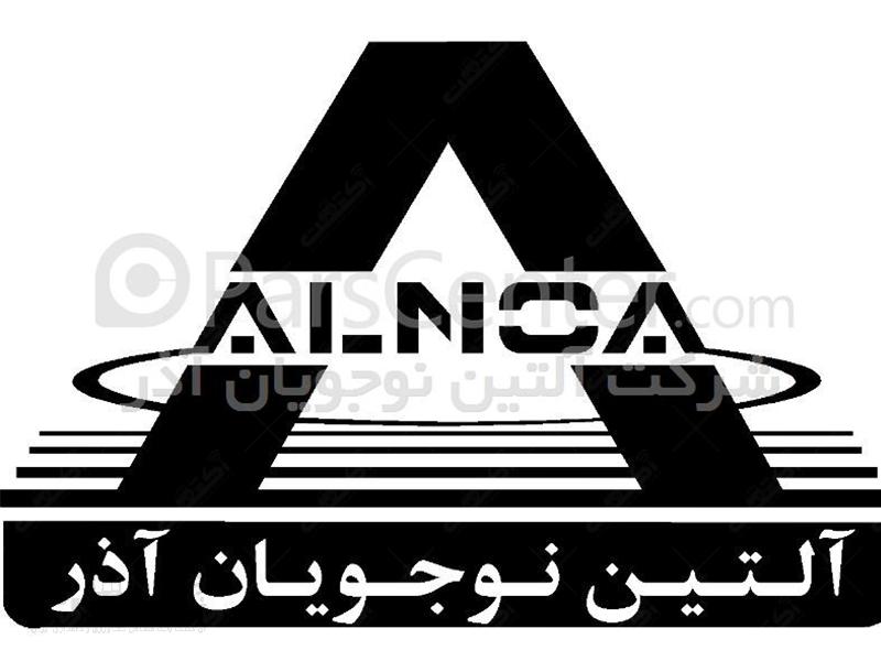 شرکت آلتین نوجویان آذر