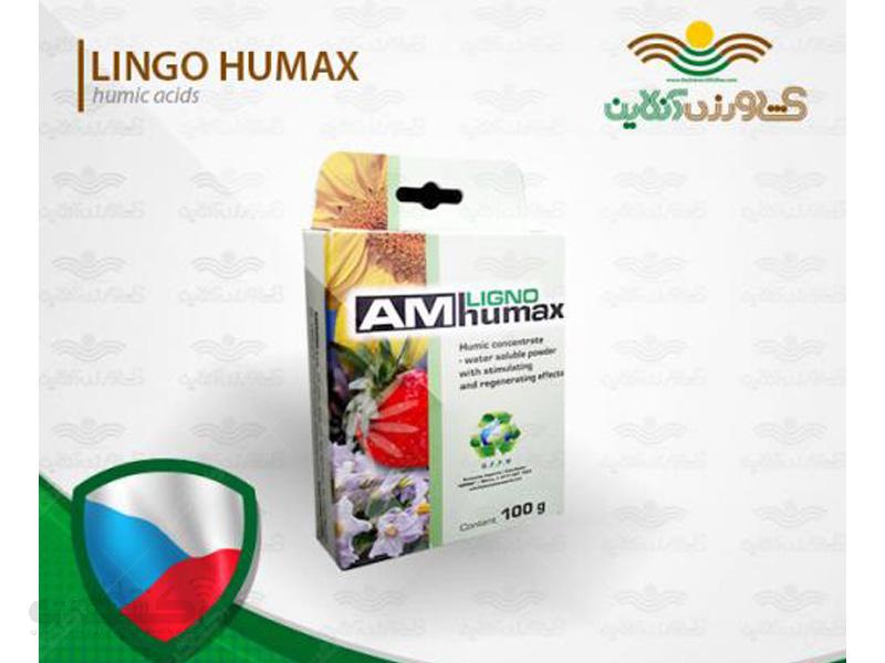 ترکیب هیومیک اسید و فولویک اسید در کود هیومکس