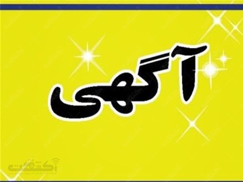 فروش3هکتار باغ دشت ارژن