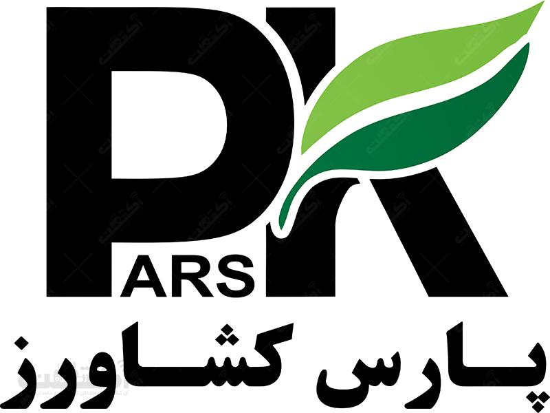 شرکت پارس کشاورز