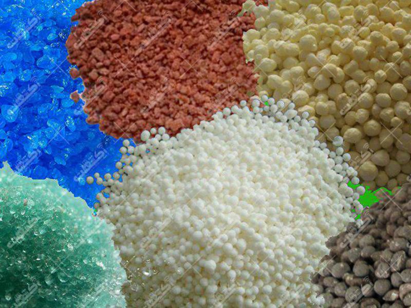 شرکت الوند بهار فروشنده انواع کودهای شیمیایی