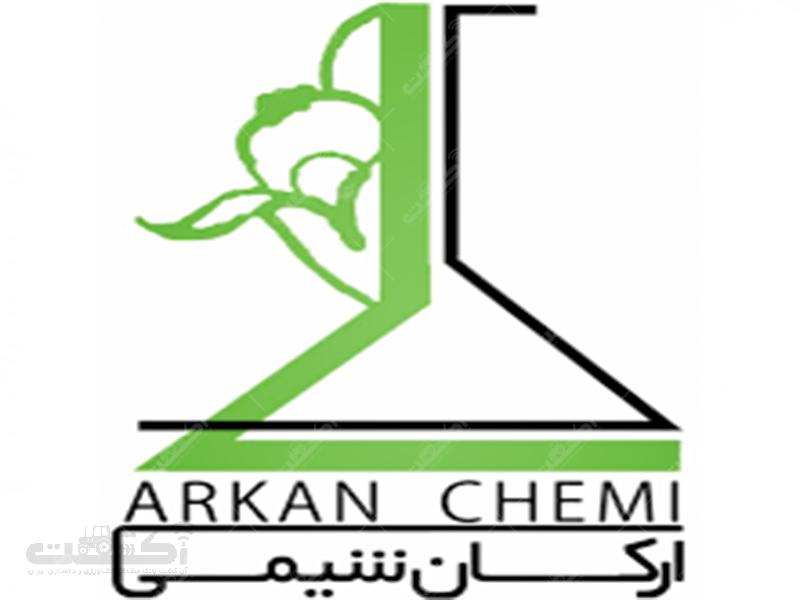 شرکت ارکان شیمی جنوب