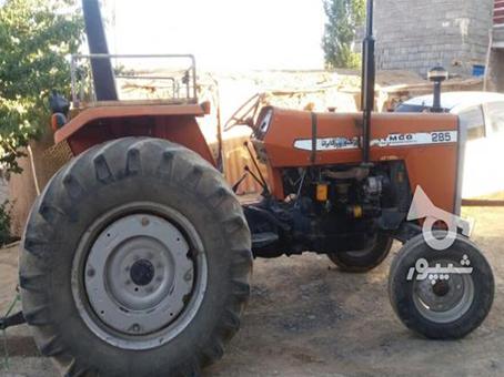 فروش تراکتور فرگوسن مدل83 در کردستان