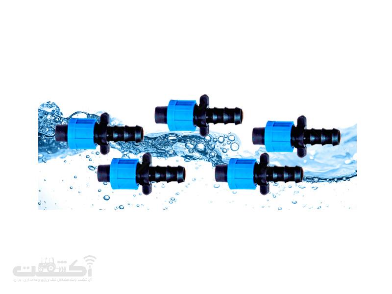 شیر اتصال نواری آبیاری به لوله اصلی
