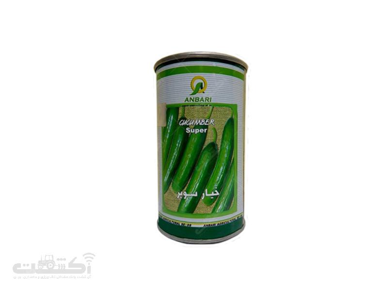 بذر خیار سوپر