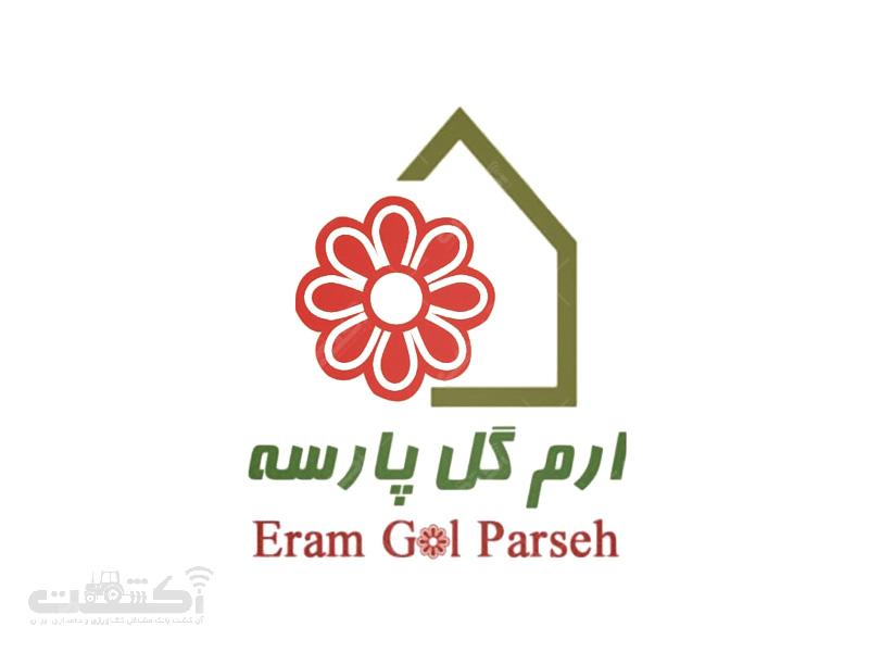 شرکت ارم گل پارسه