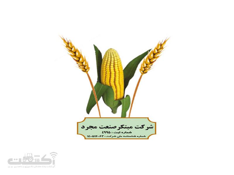 دستگاه بالابر بذر غلات و حبوبات