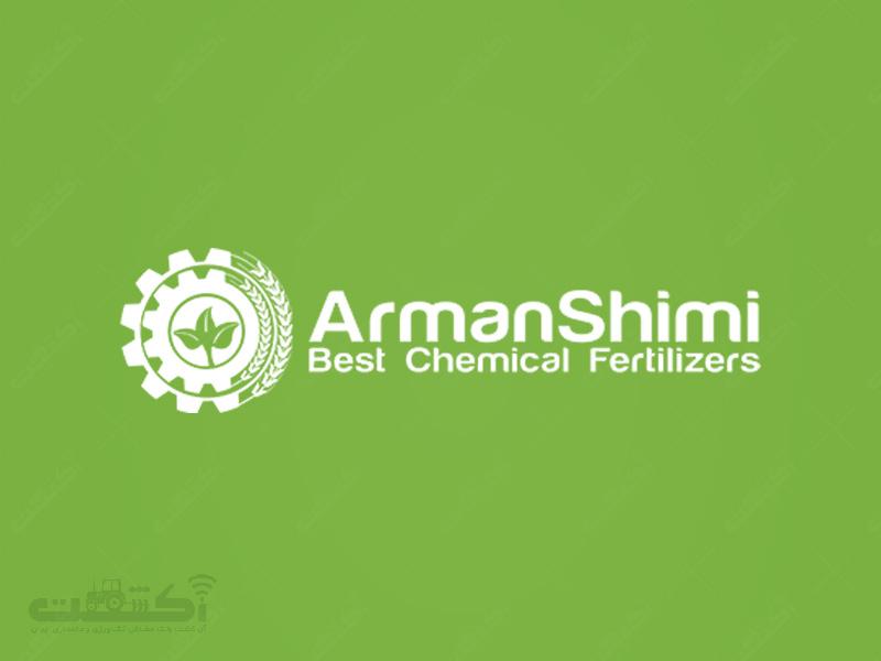 شرکت آرمان شیمی