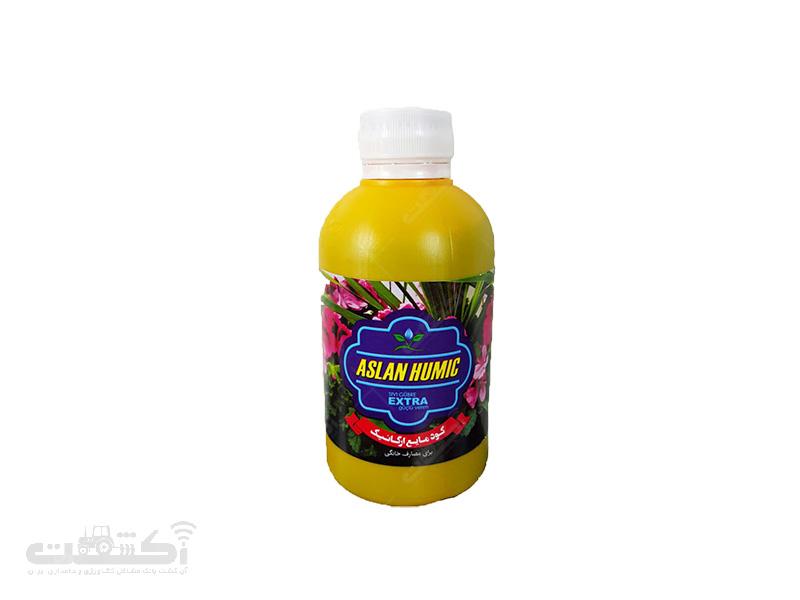 کود اصلان هیومیک مایع ۲۵۰ سی سی