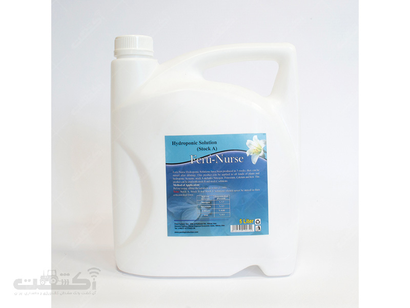 محلول هیدروپونیک مایع