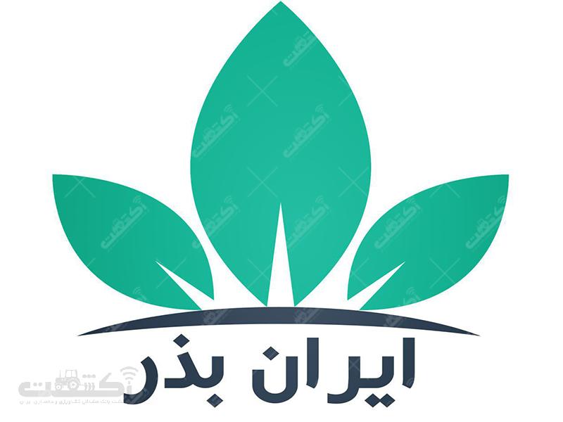 ایران بذر بزرگترین تولیدکننده بذرهای f1و f2