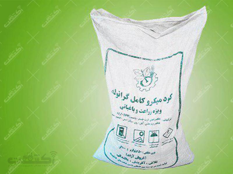 کود ميکرو کامل گرانوله گلشن کود ایرانیان