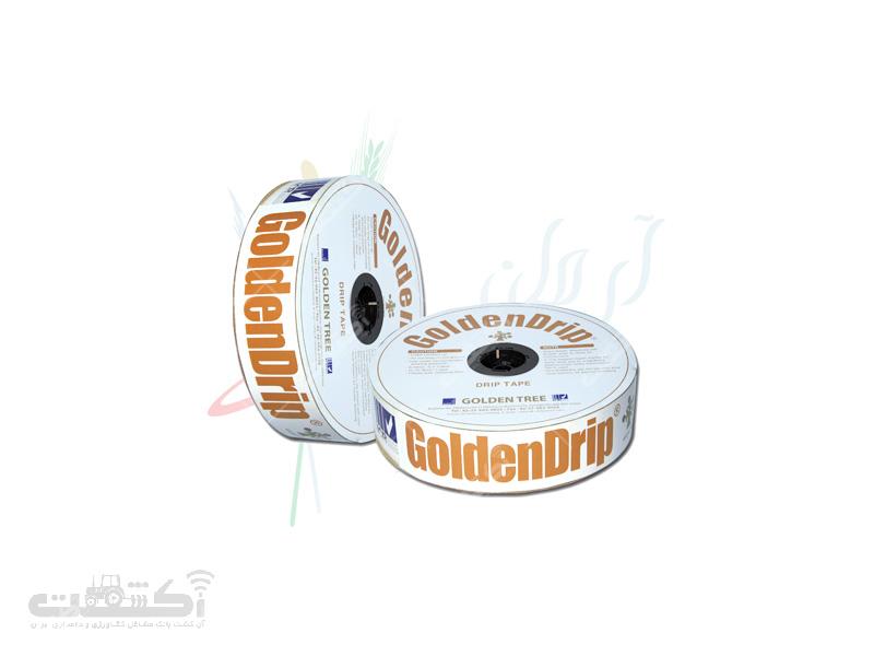 نوار آبیاری Golden Drip