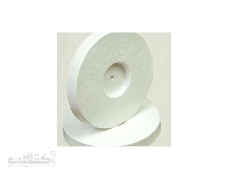 راندل PVC