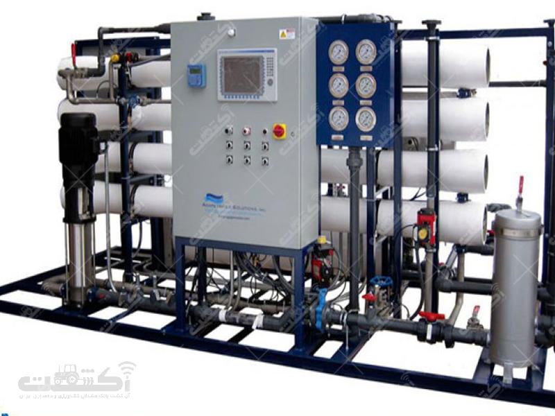 دستگاههای آب شیرین کن کشاورزی و صنعتی