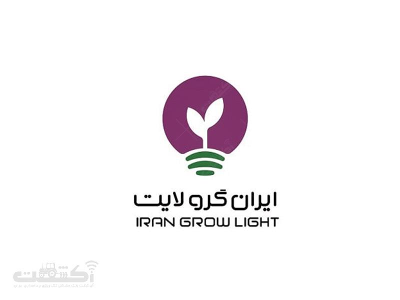 شرکت ایران گرولایت