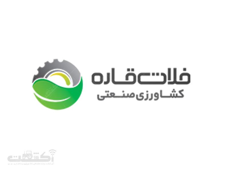 شرکت کشاورزی صنعتی فلات قاره