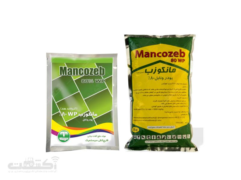 قارچ کش مانکوزب