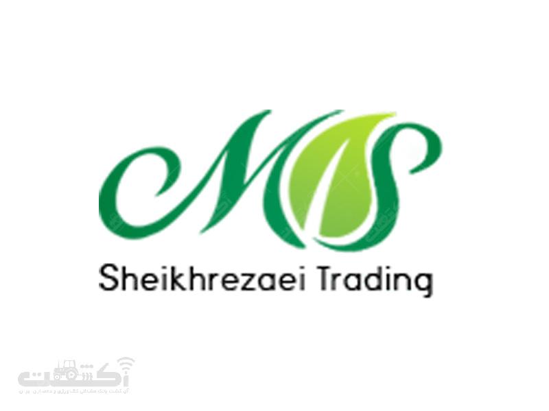 شرکت بازرگانی شیخ رضایی فروشنده نهاده های کشاورزی