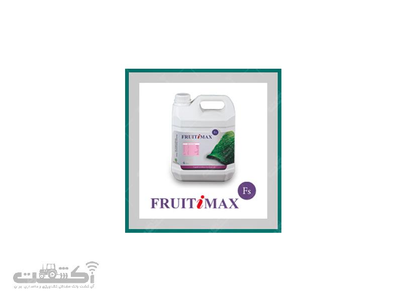 کود مایع فروتی مکس اف اس مخصوص افزایش تشکیل میوه