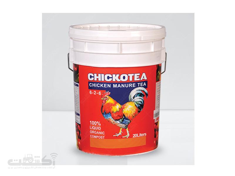 فروش کود چیکوتی (کود مرغی مایع غنی شده)