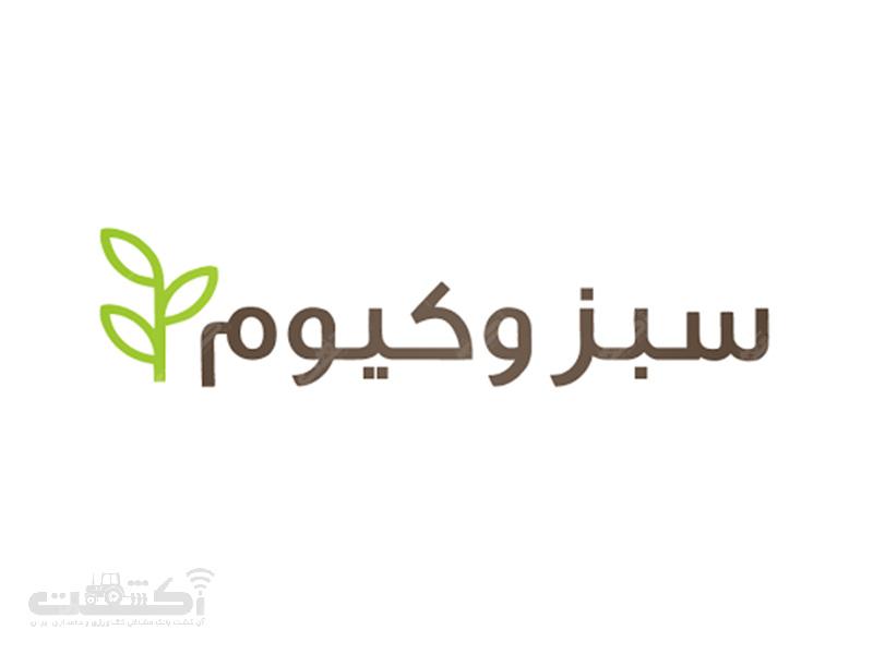 شرکت سبز وکیوم تولیدکننده انواع سینی نشا