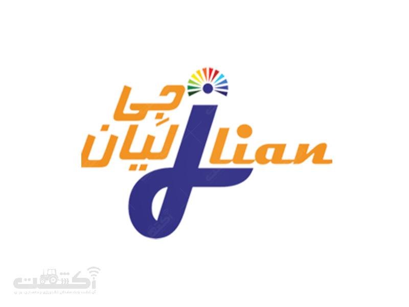 شرکت جی لیان جی بزرگترین تولیدکننده ورقهای پلیمری و تجهیزات گلخانه