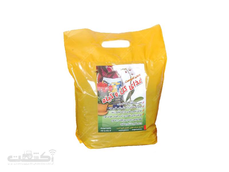 کود ورمی کمپوست(غذای گل و گیاه)