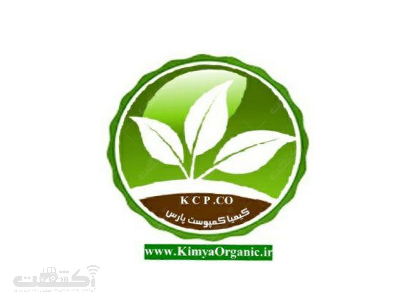 تولید کمپوست خاک برگ