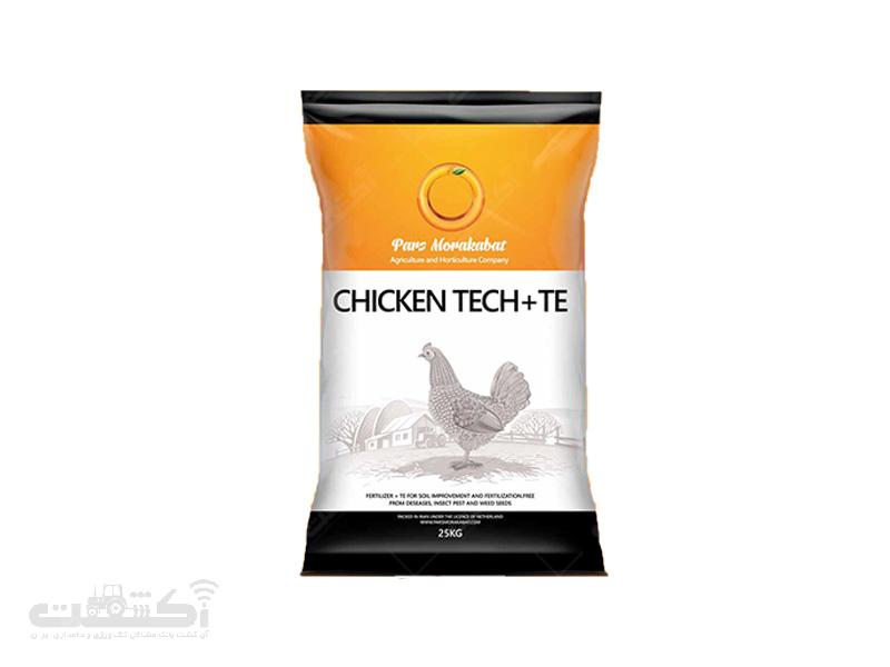 فروش کود تقویتی مرغ چیکن تک