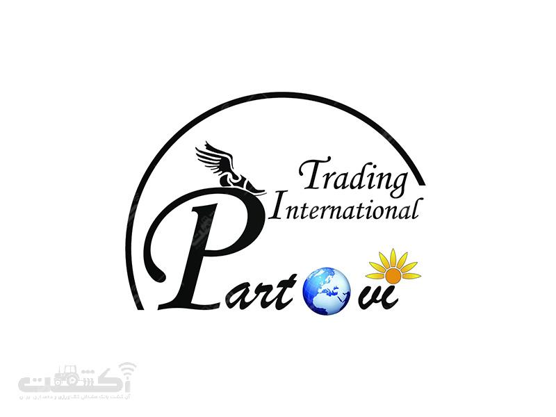 شرکت بازرگانی بین المللی پرتوی واردکننده تجهیزات گلخانه ای