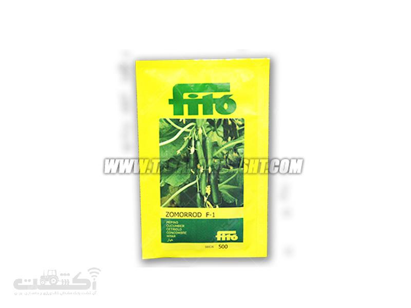 فروش بذر خیار گلخانه ای هیبرید زمرد