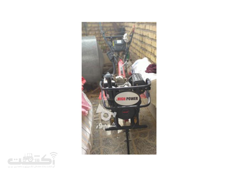 فروش تراکتور باغی دسته دوم در شیراز