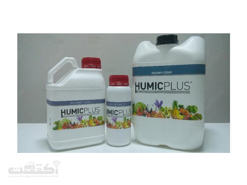 تولید و فروش کود تقویتی Humicplus