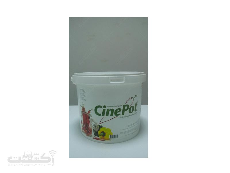 تولید و فروش کود تقویتی Cinepot